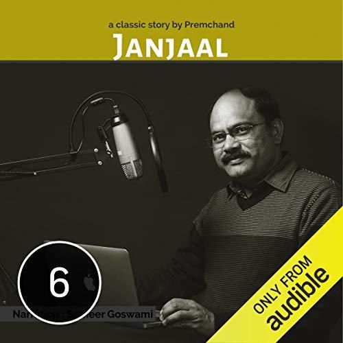 Janjal cover art
