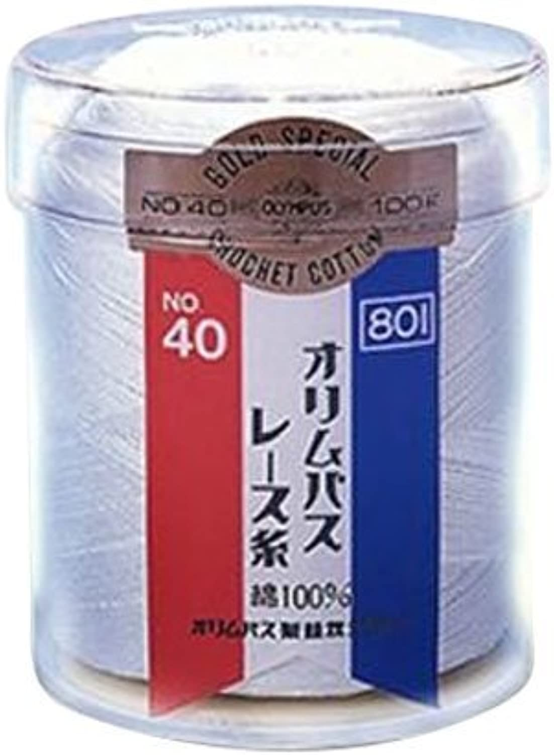 Lace thread gold SPECIAL No. 40 (white) 100 g Jade ball 6 ball