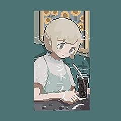 菅原圭「シトラス」のCDジャケット