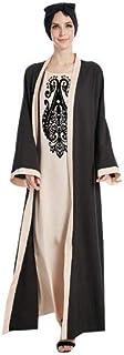 Female Robe Ladies Islamic Abaya Dresses Women Arab Women Abaya Ramadan Caftan Moroccan Hijab Muslim Dress Kaftan Turkish ...