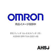 オムロン(OMRON) A22NW-3RR-TAA-G201-AB 照光 3ノッチ セレクタスイッチ (青) NN-