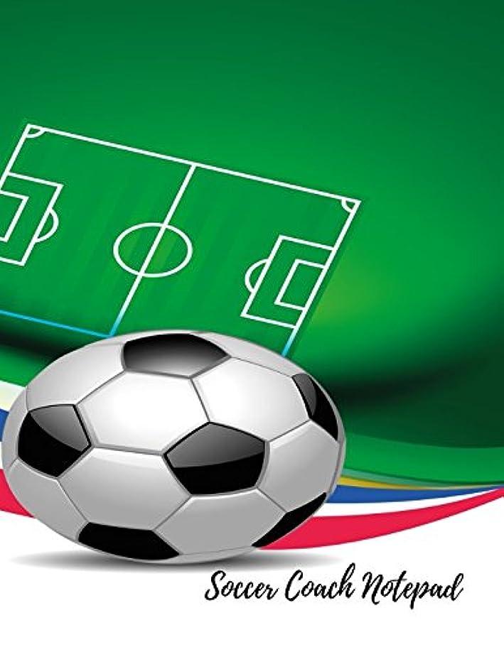 変形紀元前十分Soccer Coach Notepad: Football Coach Log