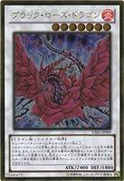 【 遊戯王 】 [ ブラック・ローズ・ドラゴン ]《 ゴールドシリーズ2013 》 ゴールドレア gs05-jp009 シングル カード