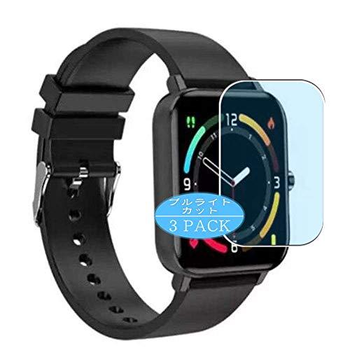 VacFun 3 Piezas Filtro Luz Azul Protector de Pantalla, compatible con ZTE Watch Live Smartwatch Hybrid Watch, Screen Protector Película Protectora(Not Cristal Templado)