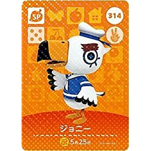 """どうぶつの森 amiiboカード 第4弾 ジョニー SP No.314"""""""