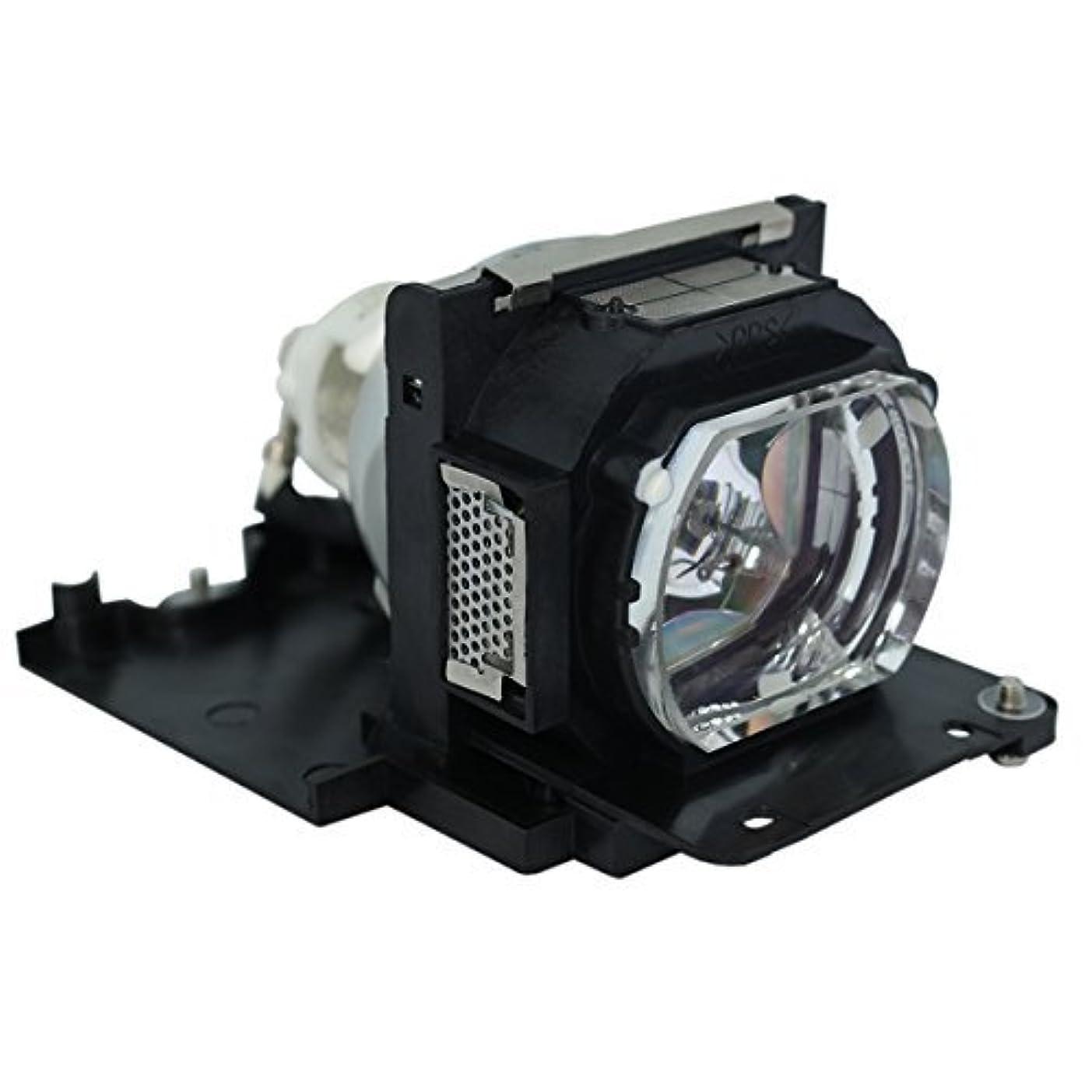 クールひねりどんよりしたSpArc Platinum Mitsubishi XL4 Projector Replacement Lamp with Housing [並行輸入品]