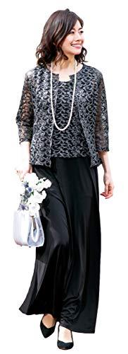 [アールズガウン]ロングドレス 結婚式 母親 ドレス 大きいサイズ レディース フォーマル ワンピース フレアスカート 黒 ネイビー アンサンブル 3L 4L 5L FD-180105 (3L, ブラック)