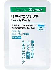 アルケア リモイスコート ノンアルコール性保護膜形成剤 17711 30ml