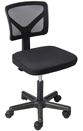 SMUGDESK Armless Ergonomic Computer Task Mesh Desk Home Office Chair Low-Back Adjustable Height with Swivel Casters (Black)