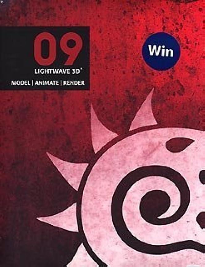 債権者サイレント選択するLightWave v9 Win-USB 日本語版 (製本マニュアル)