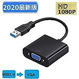 最新版 5Gbps高速 USB VGA 変換アダプタ USB3.0 VGA 変換アダプタ USB VGA ケーブル Windows 10/8.1/8/7/XPなど対応 USB VGA変換ケーブル USB VGA アダプタ USB3.0/2.0 対応 VGA変換ケーブル 1080P 高画質 使用簡単 プロジェクター PC DVD TVなど用 (10, BLACK)