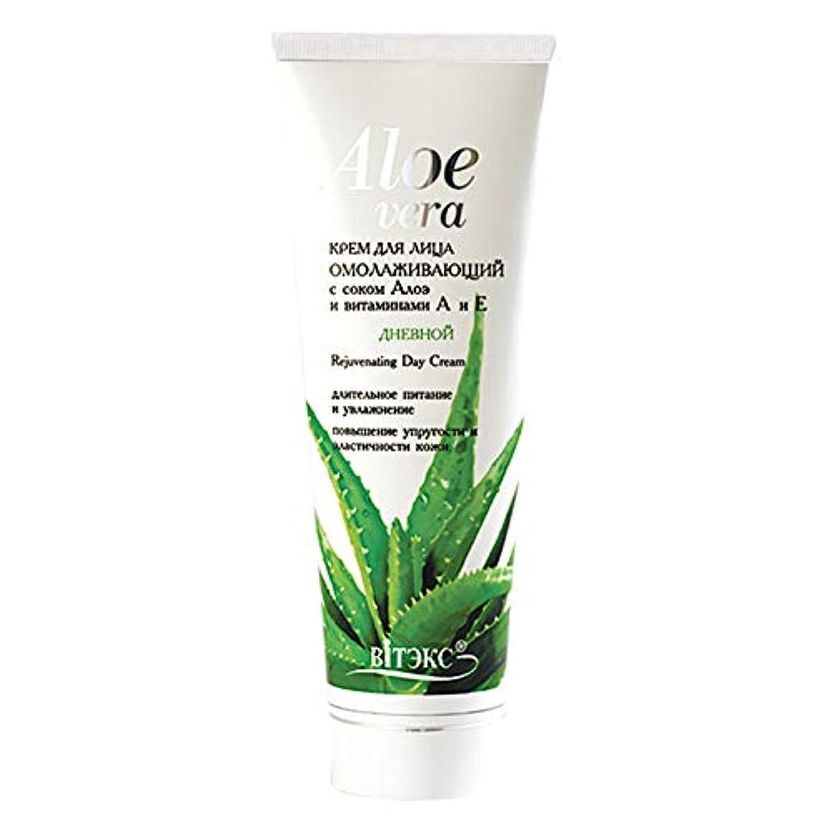 感覚処理するテクニカルBielita & Vitex | Aloe Vera Line | Face Day Cream 30+ for All Skin Types | Aloe Juice | Vitamins A and E | 75 ml