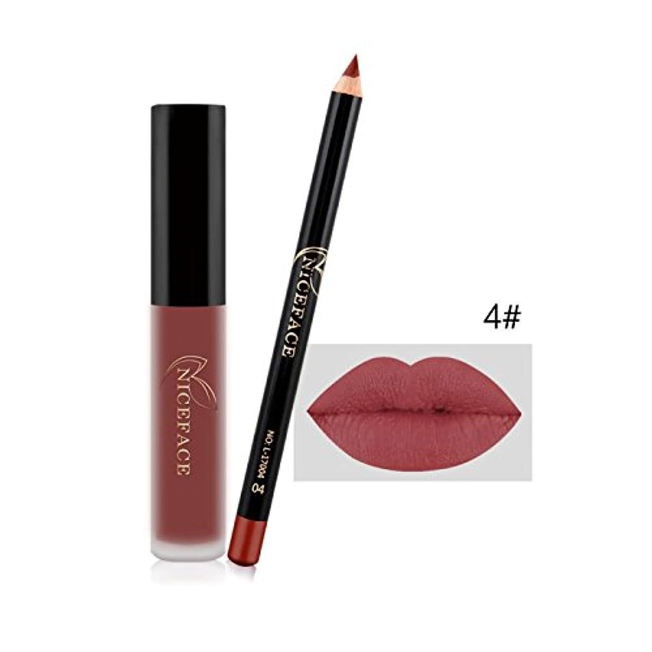水を飲む釈義暴徒(4#) Makeup Set Lip Gloss + Lip Liner Set Lip Set Matte Lipstick Long Lasting Waterproof Solid Lip Pencil Liner Set Newest