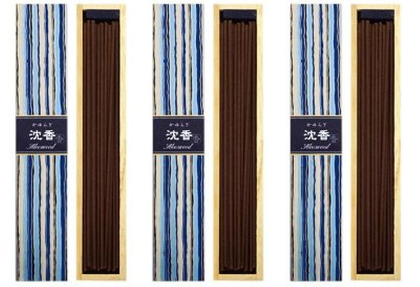 吸収剤膨らみ伝統日本香堂 かゆらぎ 沈香 スティック40本入 3箱セット