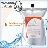 【X3個セット】 タマリス ラクレアオー エモリエントリペア トリートメントE 2000g(業務用詰替レフィルタイプ) TAMARIS La Clair eau