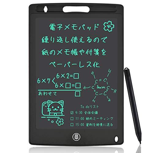 書いて消せる電子メモ帳 大画面電子メモパッド 消去ロック機能付き 電子パッド 電池交換可能 デジタルメモ 繰り返し使えるメモタブレット 筆談ツール 子供のお絵描き 伝言ボード 8.5インチ (黒)