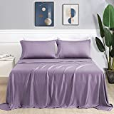 Oulisi Bamboo Sheets King Size Bed Sheets 4 Piece Set, 100% Organic Bamboo Sheets, Cooling & Luxuriously Soft, Double Stitching, 17' Deep Pockets, 1 Fitted, 1 Flat, 2 Pillowcases(Lavender Purple,King)