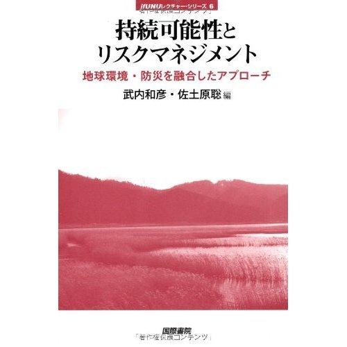 女と戦争 (第4巻) (近代女性文献資料叢書 (4))の詳細を見る