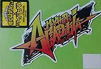 僕のヒーローアカデミア B-SIDE LABEL ステッカー タイトルロゴ