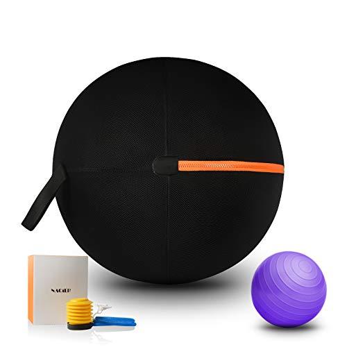 カバー付シーティングボール55CM タイプ ポンプ 持ち手付 エクササイズ ヨガ バランスボール カバー オフィスやテレワークの運動不足解消に
