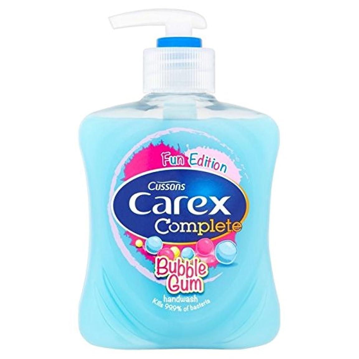 タンザニア電球外向きスゲ子供手洗いバブルガムの250ミリリットル x4 - Carex Kids Handwash Bubblegum 250ml (Pack of 4) [並行輸入品]