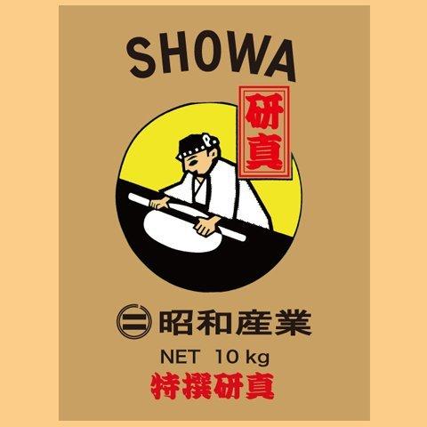 昭和産業【特選研真】手打ちそば用つなぎ粉・割粉・中強力小麦粉 (業務用10kg)