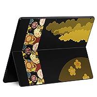 igsticker Surface Pro X 専用スキンシール サーフェス プロ エックス ノートブック ノートパソコン カバー ケース フィルム ステッカー アクセサリー 保護 014069 和柄 花 フラワー