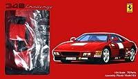 フジミ模型 1/24 RS-62 フェラーリ 348チャレンジ