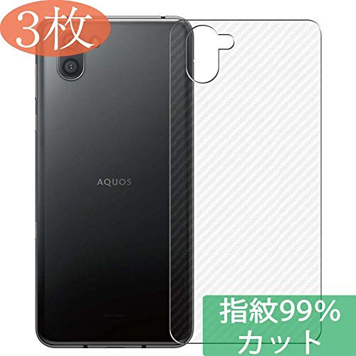 【3 Pack】 Back Screen Protector for Sharp AQUOS R3 SHV44 AQUOS SH-04L TPU Flexible Protective Screen Film Protectors 3D Carbon Fiber Skin Sticker [Not Tempered Glass]