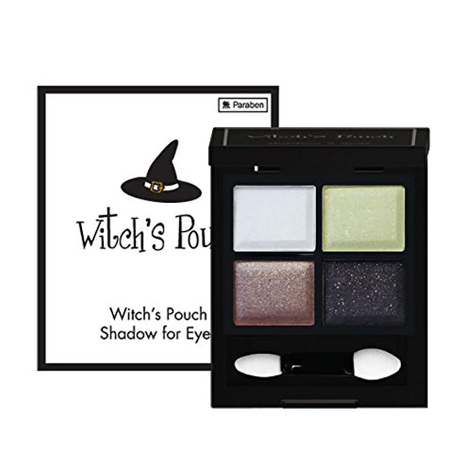 材料複製する飼料Witch's Pouch ウィッチズポーチ シャドウフォーアイズ SD1 ロイヤルゴールデンビーム