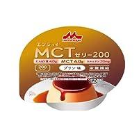 クリニコ エンジョイMCTゼリー200 プリン味 72g×24個