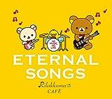 NO MUSIC, NO LIFE. 〜 エターナル・ソングス by リラックマ・カフェ