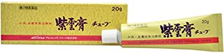 【第2類医薬品】紫雲膏チューブ 20g