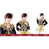 岡田奈々 生写真 第6回AKB48紅白対抗歌合戦 3種コンプ