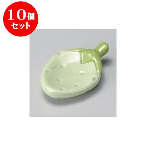 10個セット 箸置 いちご緑箸置 [5.1 x 3.4 x 1.3cm] 【料亭 旅館 和食器 飲食店 業務用 器 食器】
