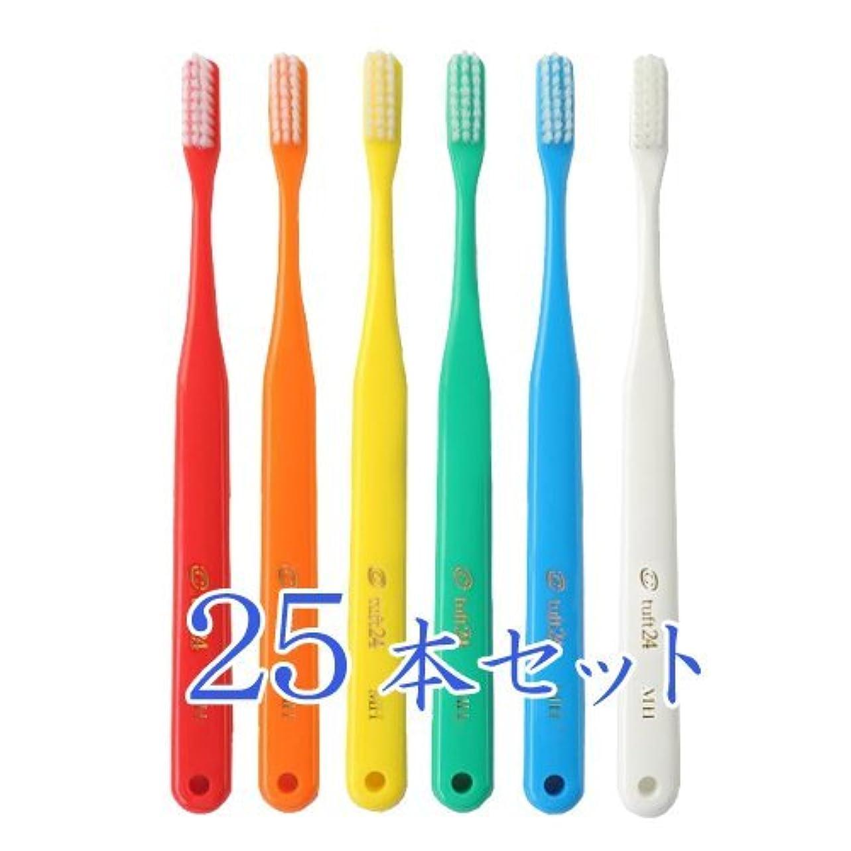 あごひげ内訳公オーラルケア キャップなし タフト24 歯ブラシ × 25本入 MH アソート