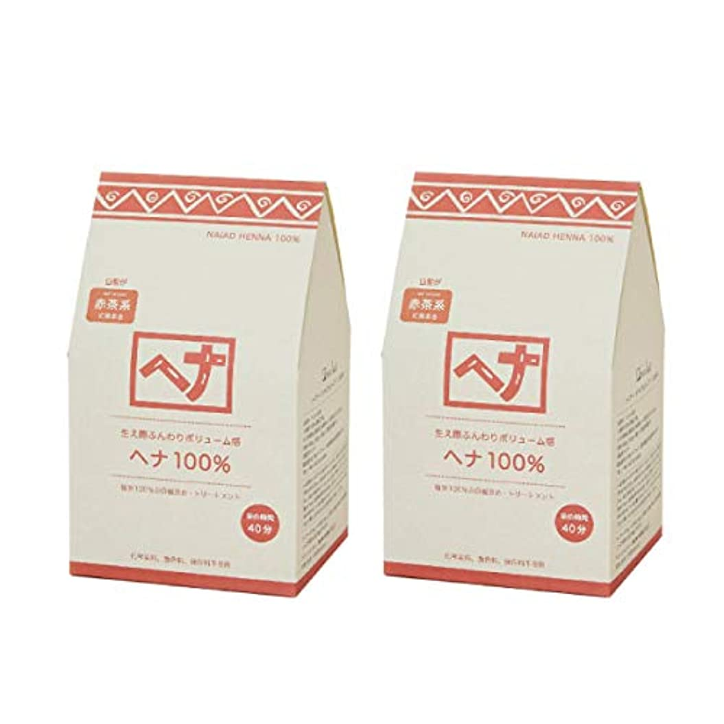 乗り出すピッチャー操作ナイアード ヘナ100%(赤茶色)400g (100g×4袋)×2個セット+アレッポの石鹸1個プレゼント