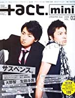 プラスアクトミニ +act.mini 2008年VOL.02 大野智 魔王