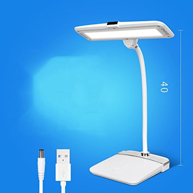 Wiederaufladbare LED-Tischleuchte Schüler Schüler pflege pflege pflege Tischleuchte, weiß, Kontaktschalter B07437L5GY | Günstig  3f2213