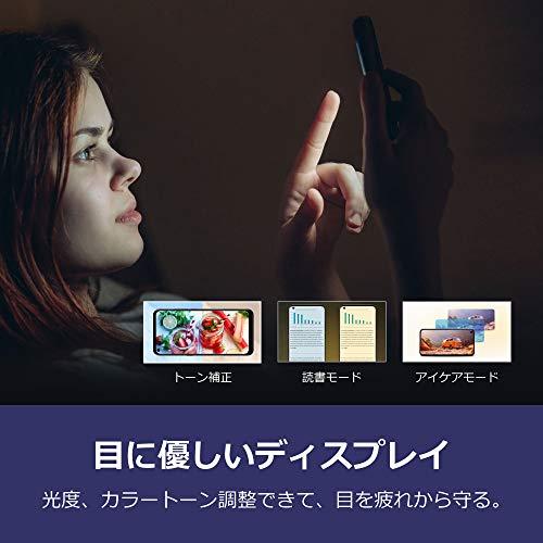 41zD2Ma6h+L-TCLが「TCL 20 5G」と「TCL 20 SE」の2種類のスマートフォンを発表