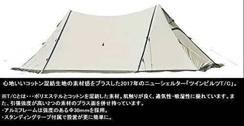 ogawa(オガワ)『ツインピルツフォークT/C』