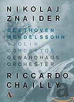 Violin Concertos [DVD]