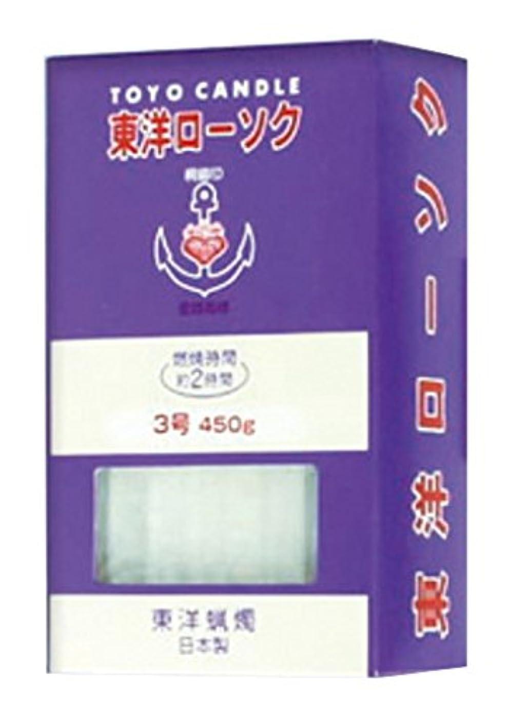 恨み肥料浴室ニホンローソク 東洋ローソク 大3号 450g