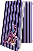 arrows NX F-01J ケース 手帳型 花柄 花 フラワー ストライプ ボーダー マルチストライプ アローズ アロウズ エヌエックス アロウズ 和柄 和風 日本 japan 和 arrowsnx f01j おしゃれ 10681-uuosdv-10001464-arrowsnx f01j