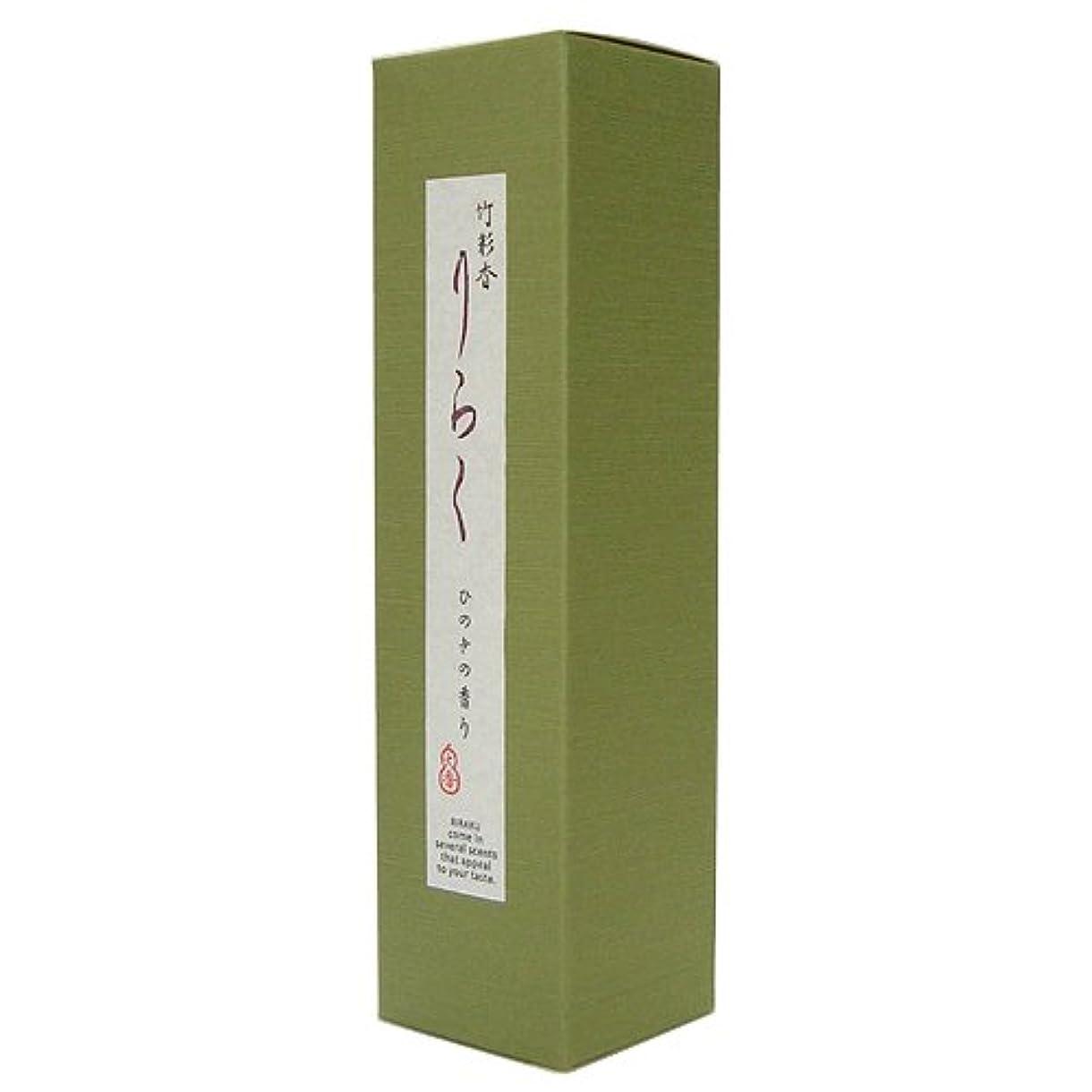 シェーバー音声楽観的竹彩香りらくひのき 50ml