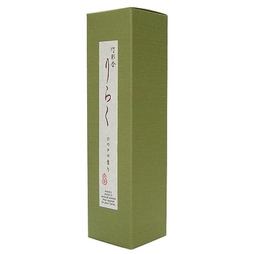 いいねぴかぴか連邦竹彩香りらくひのき 50ml