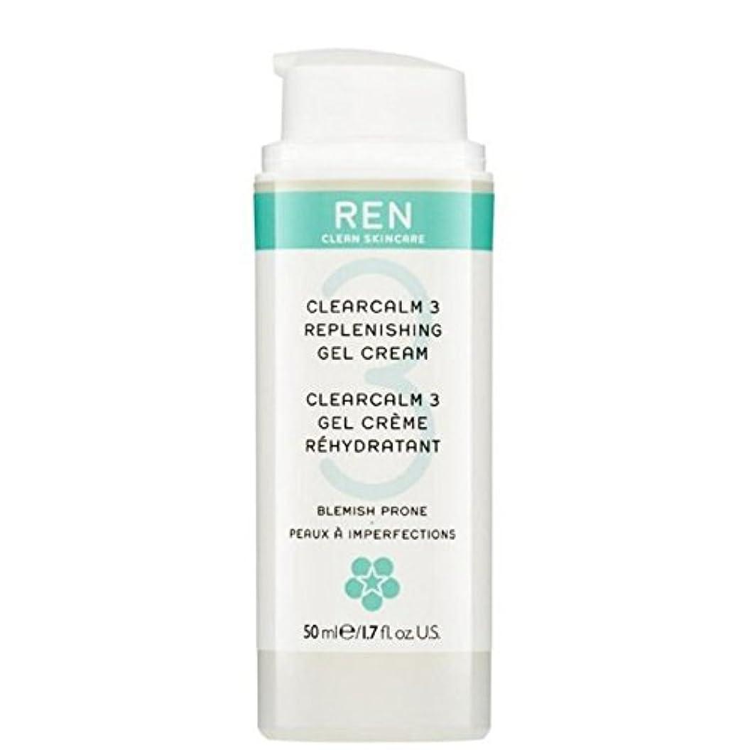 領事館弓形3補給ゲルクリーム x4 - REN Clearcalm 3 Replenishing Gel Cream (Pack of 4) [並行輸入品]