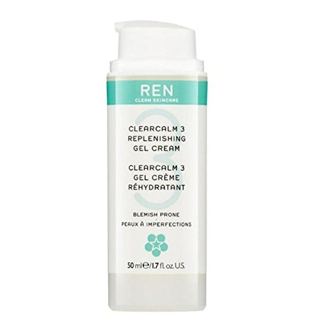 皮粘性の高度なREN Clearcalm 3 Replenishing Gel Cream (Pack of 6) - 3補給ゲルクリーム x6 [並行輸入品]