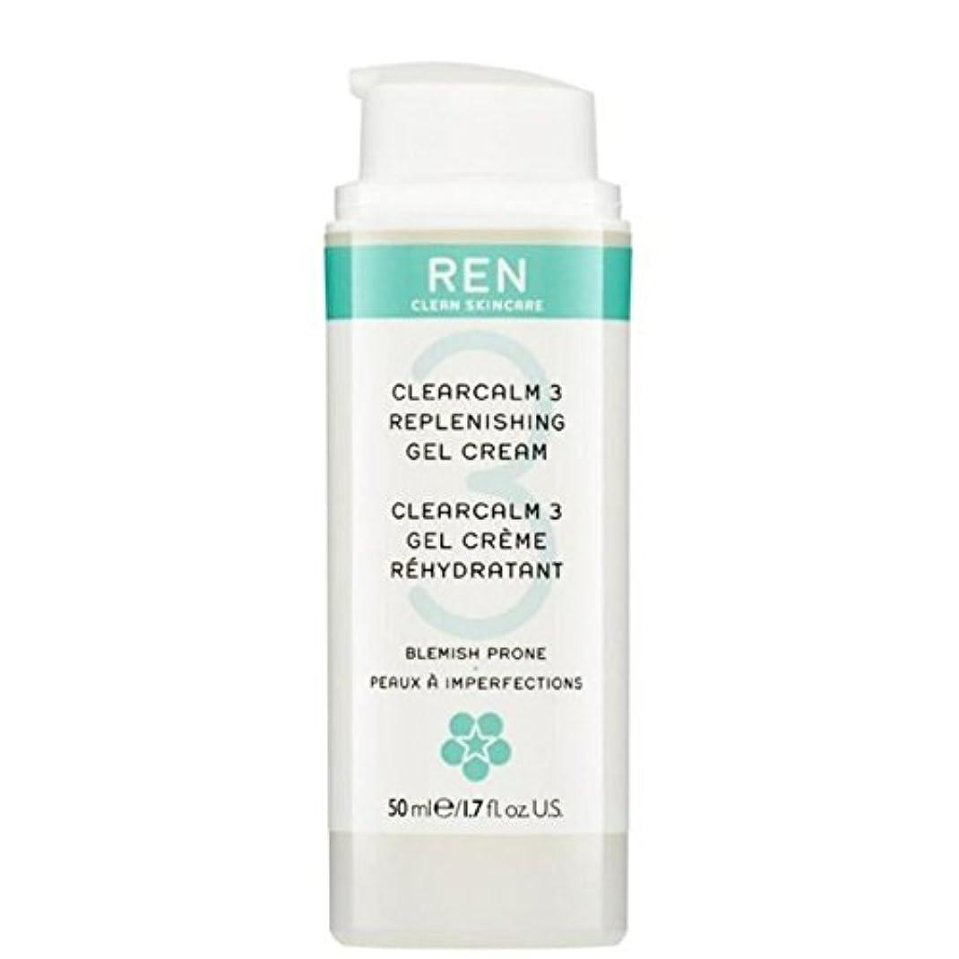 移動財団一時停止3補給ゲルクリーム x4 - REN Clearcalm 3 Replenishing Gel Cream (Pack of 4) [並行輸入品]