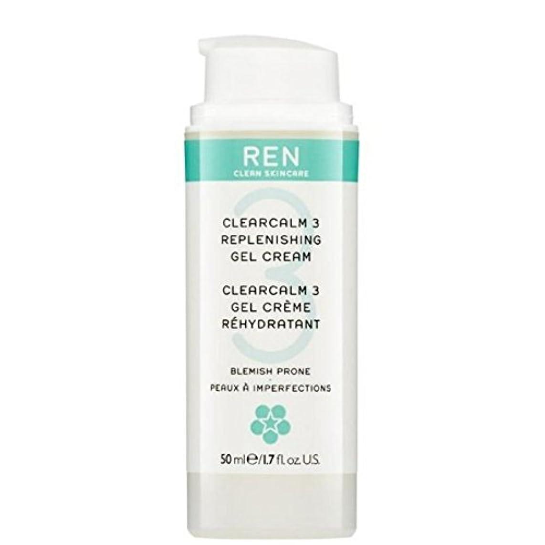 同化ライム死んでいるREN Clearcalm 3 Replenishing Gel Cream - 3補給ゲルクリーム [並行輸入品]